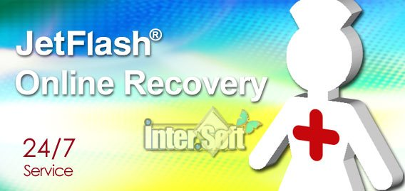 http://www.intersoft.ir/images/OnlineRecovery-568x269.jpg